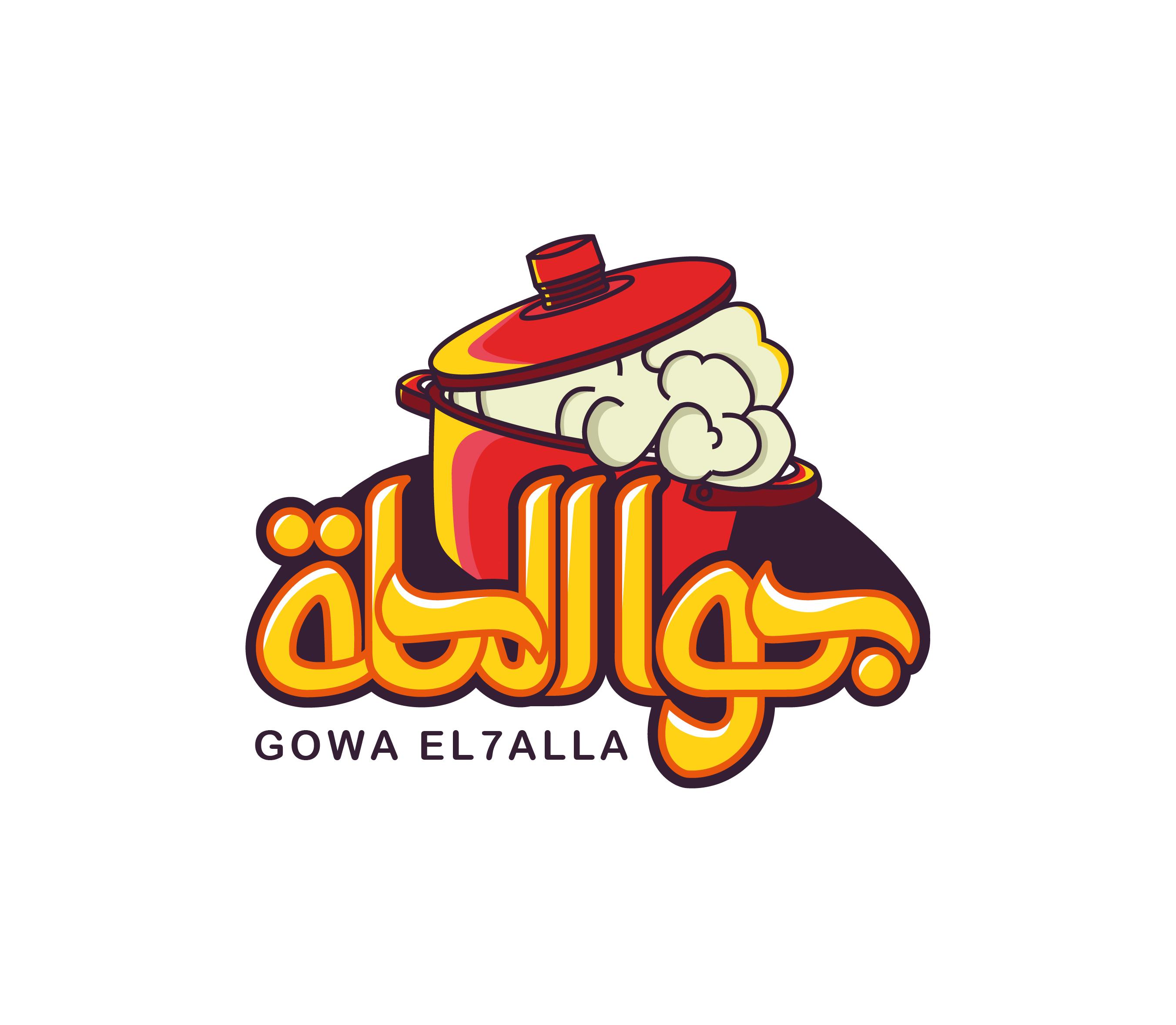 Gowa El Halla