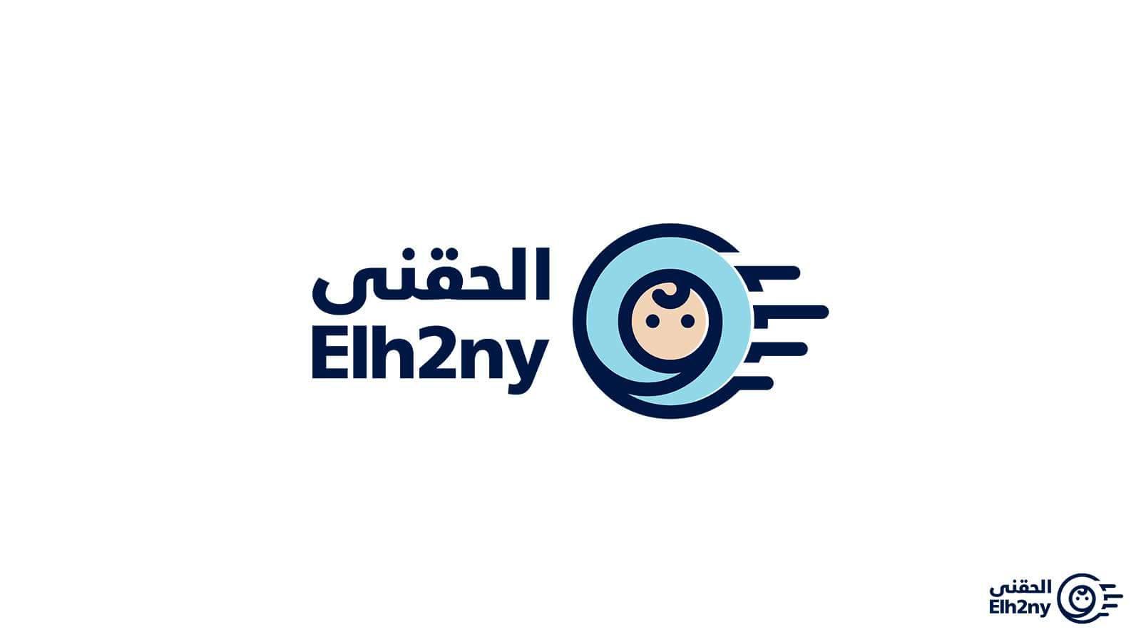Elha2ny